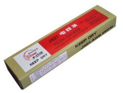 MAGG 53302K Elektroda bazická J506/2,5x300/2,5kg-Elektroda bazická 2,5x300 2,5kg/balení